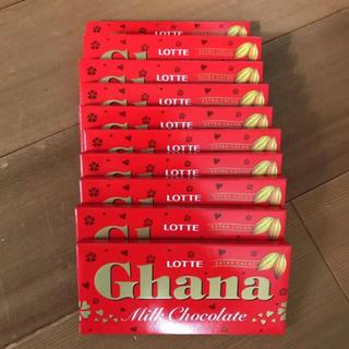 ロッテ ガーナ  ミルク チョコレート 10個