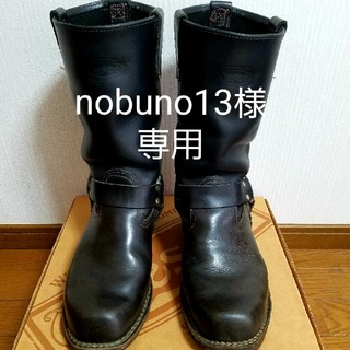 ウエスコ(Wesco)のWESCO ハーネス nobuno13様専用(ブーツ)