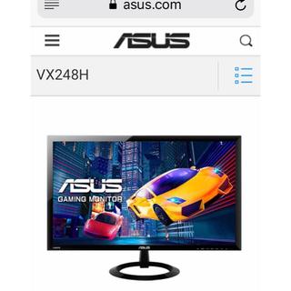 ASUS - ASUS VX248H ゲーミングモニター - 24型フルHD