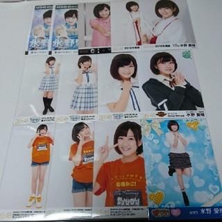 エスケーイーフォーティーエイト(SKE48)のSKE 48 水野愛理 生写真 まとめ売り (アイドルグッズ)