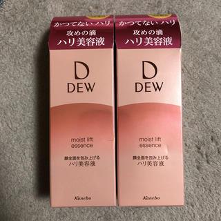 デュウ(DEW)の2こセッDEW モイストリフトエッセンス45gが2こ(美容液)