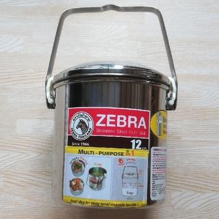 ゼブラ(ZEBRA)の【新品】ZEBRA  お弁当箱 12cm ゼブラ(弁当用品)