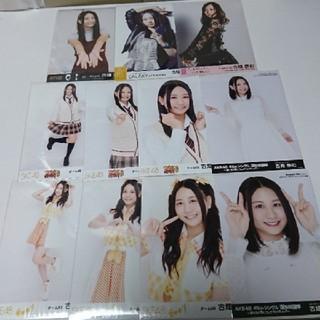エスケーイーフォーティーエイト(SKE48)のSKE 48 古畑奈和 生写真 まとめ売り 2(アイドルグッズ)