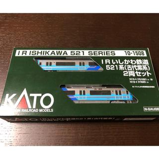 カトー(KATO`)の10-1518 KATO IRいしかわ鉄道 (鉄道模型)