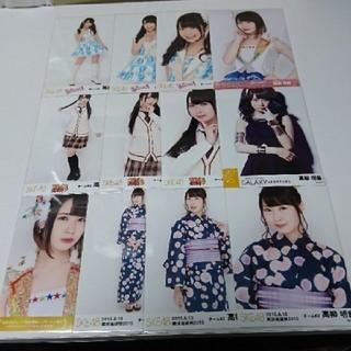 エスケーイーフォーティーエイト(SKE48)のSKE 48 高柳明音 生写真 まとめ売り(アイドルグッズ)