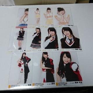 エスケーイーフォーティーエイト(SKE48)のSKE 48 高柳明音 生写真 まとめ売り1(アイドルグッズ)