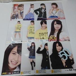 エスケーイーフォーティーエイト(SKE48)のSKE 48 高柳明音 生写真 まとめ売り2(アイドルグッズ)