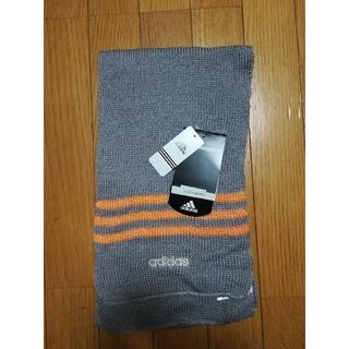 アディダス(adidas)の新品 アディダス マフラー(マフラー)