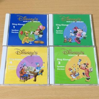 Disney - ブラシ版 DWE シングアロング CD spoken version