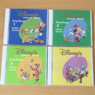 Disney - 最新版 DWE シングアロング CD spoken version