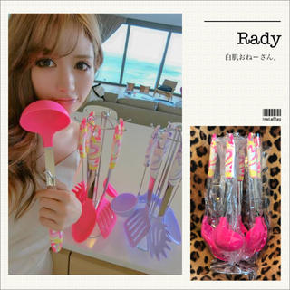 Rady - Rady♡ハートマーブルキッチンセット