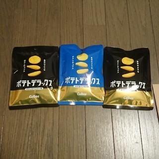 カルビー(カルビー)のラクマ最安値☆カルビーポテトデラックス3袋セット(菓子/デザート)