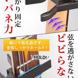 ★送料無料★新品◆ Phoenix ワンタッチ ギターカポタスト【type R(その他)