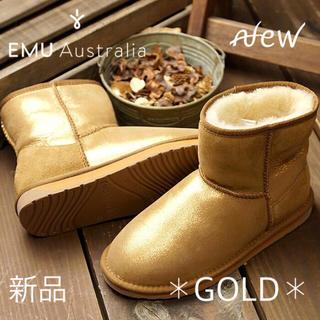 エミュー(EMU)のレア♡ゴールド♡価格2.4万♡emu♡スティンガー ミニ メタリック ブーツ✱6(ブーツ)