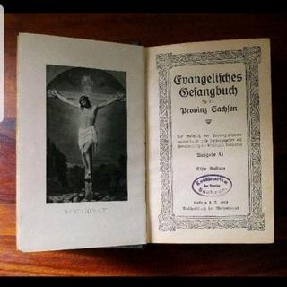 Antique★★Book【1910年代】三方金、アンティーク讃美歌、楽譜(書)