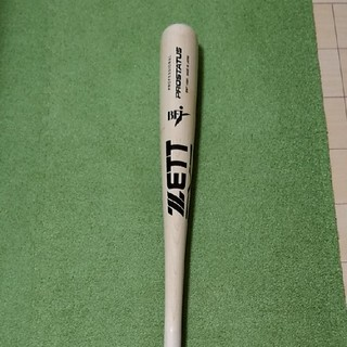 ゼット(ZETT)の硬式木製バット(バット)