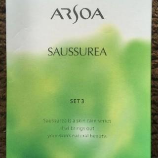 アルソア(ARSOA)のアルソア サースレア セット3(化粧水 / ローション)
