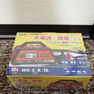 バル(BAL)の新品 BAL 自動車などのバッテリー充電器 大橋産業 2707(メンテナンス用品)