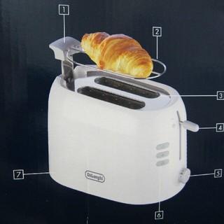 デロンギ(DeLonghi)のデロンギ、ポップアップトースター・True  (調理機器)