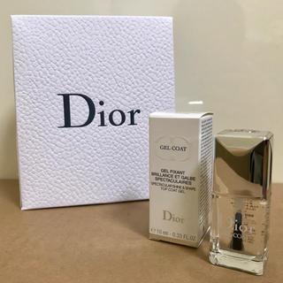 ディオール(Dior)のDior ネイル ディオール ヴェルニ ジェルコート ジェルトップコート(ネイルトップコート/ベースコート)