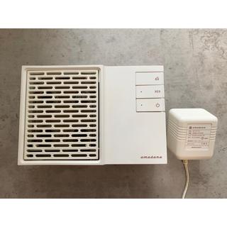 amadana PA201 空気清浄機 オフホワイト ベージュアマダナ(空気清浄器)