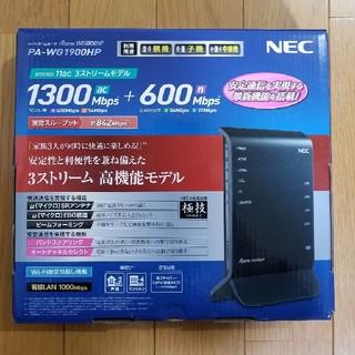 エヌイーシー(NEC)のNEC 無線LANルータ PA-WG1900HP(PC周辺機器)