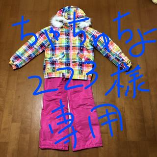 スキーウェア女の子150(ウエア)