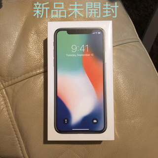 iPhone - iPhoneX 64GB 新品未開封