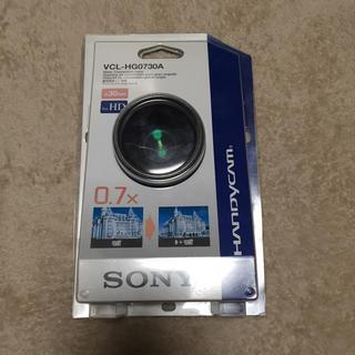 ソニー(SONY)の新品未開封!!SONYワイドコンバージョンレンズVCL-HG0730A(ビデオカメラ)