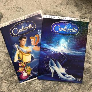 ディズニー(Disney)のシンデレラ プラチナエディション DVD 2枚組(キッズ/ファミリー)