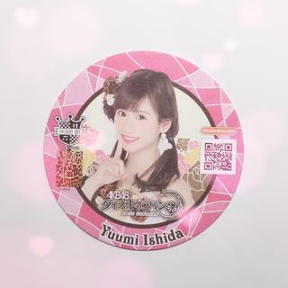 エヌエムビーフォーティーエイト(NMB48)のNMB48 AKB48 ダイスキャラバン 石田優美 コースター(アイドルグッズ)