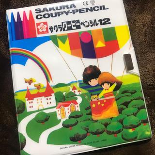 サクラクレパス(サクラクレパス)のサクラクレパス クーピーペンシル 12色 ケース入り 色鉛筆(色鉛筆 )