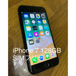Apple - iPhone 7 SIMフリー 128GB マットブラック