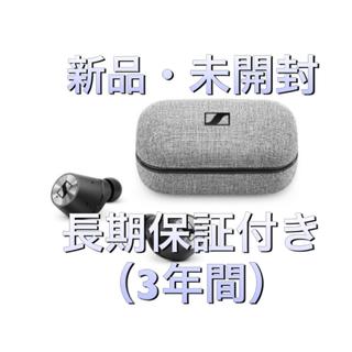 ゼンハイザー(SENNHEISER)の【新品】ゼンハイザー フルワイヤレスイヤホン(ヘッドフォン/イヤフォン)
