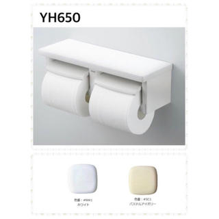 トウトウ(TOTO)のTOTO YH650 NW1  棚付二連紙巻器 トイレットペーパーホルダー(トイレ収納)