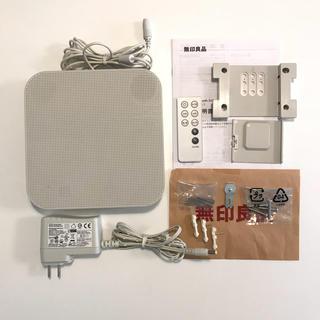 無印良品 壁掛式Bluetoothスピーカー