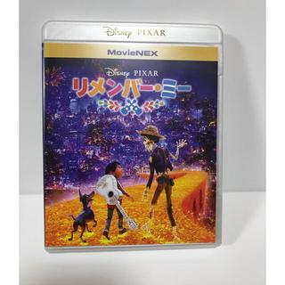 ディズニー(Disney)のリメンバーミー と モアナと伝説の海 ブルーレイ + 純正ケース(キッズ/ファミリー)