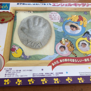 ディズニー(Disney)のベビー手形(手形/足形)