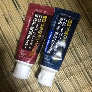 サンスター(SUNSTAR)の歯磨き粉 サンスター 薬用塩 塩歯磨き粉 塩 歯肉炎 歯周炎 口臭 粘付き(歯磨き粉)