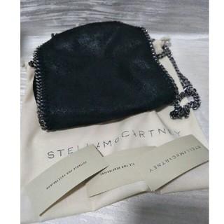 ステラマッカートニー(Stella McCartney)のステラマッカートニー タイニー ファラベラ バッグ(ショルダーバッグ)