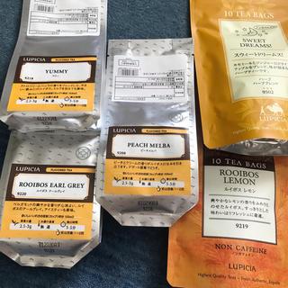 ルピシア(LUPICIA)の【ノンカフェイン】ルピシア 5種類(茶)