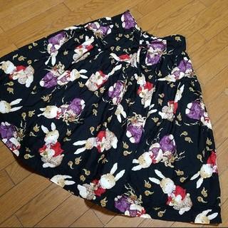 カネコイサオ(KANEKO ISAO)のワンダフルワールド うさぎスカート  ピンクハウス(ロングスカート)