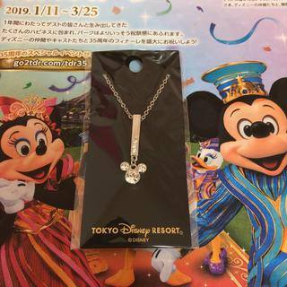 Disney - ディズニーリゾート ミッキー ネックレス