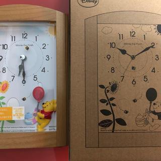 ディズニー くまのプーさん 置き時計