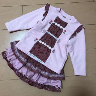 スーリー(Souris)のスーリー セットアップ(Tシャツ/カットソー)