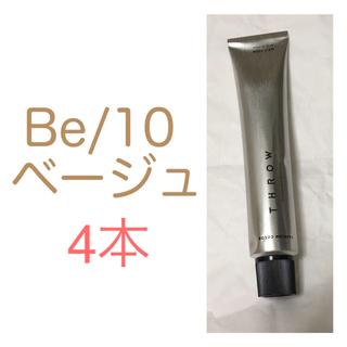 モルトベーネ(Moltobene)のBe/10 (カラーリング剤)