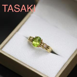 タサキ(TASAKI)の鑑定済正規品TASAKIタサキ田崎宝石ダイヤリング(リング(指輪))