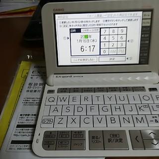 CASIO - 【送料無料】カシオ電子辞書XD-Z9800