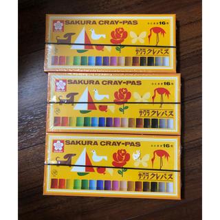 サクラクレパス(サクラクレパス)の新品未使用 サクラクレパス16色 3セット(クレヨン/パステル )