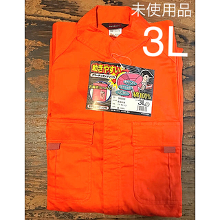 ソウワ(SOWA)の作業服 オレンジつなぎ sowa 3L(その他)